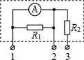 一道多用电表易错题解析